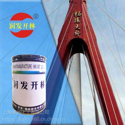 上海润发开林油漆 546环氧沥青超厚浆型船底防锈漆
