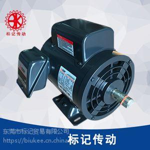 三菱Mitsubishi异步电机 SCL-QR 0.75KW 4极 220V 单相异步电机