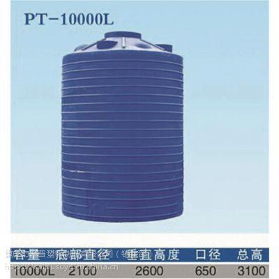 重庆大型塑料水桶 塑料储罐厂家 塑料水箱厂 10吨塑料水塔