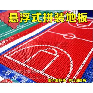 重庆巴南室内外防腐木地板,塑木地面,幼儿园拼接地板,EPDM地胶厂家