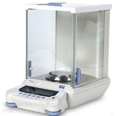 日本岛津AUX320电子分析天平秤0.1mg/0.0001g,万分之一