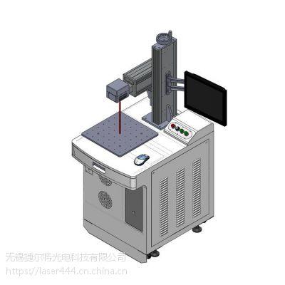 杭州氧化铝、汽车配件激光打码机 便携式激光打标机