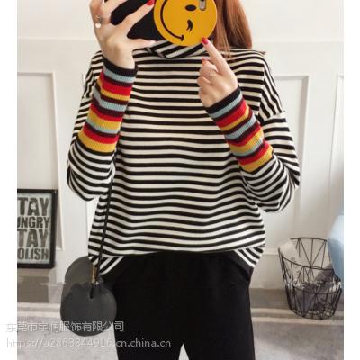 低价清货毛衣韩版时尚女装毛衣加绒加厚中长款女式毛衣清仓5-10元