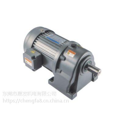 GH卧式附三相、单相铝壳(刹车)齿轮减速电机 100W厂家现货供应
