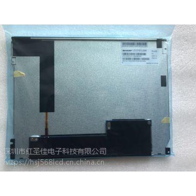 夏普12.1寸:LQ121S1LG88 800*600 工业级