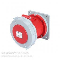 工业插座QX-1124 4芯63A防护IP67 防水暗装插座