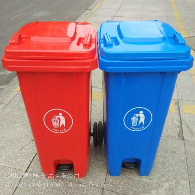 厂家XH-雄豪供应户外垃圾桶大号120升240升带轮子中间脚踏公园学校室外环卫大垃圾箱