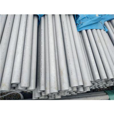 景德镇S30408定尺不锈钢管多少钱_ 浙江定尺不锈钢管工厂