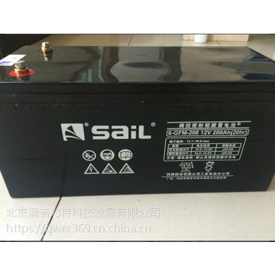 风帆蓄电池12V200AH 风帆6-GFM-200 直流屏 UPS EPS 免维护蓄电池