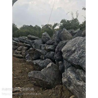 公园景观石 花园池塘假山石 精选太湖石英石