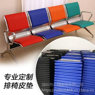 不锈钢排椅坐垫-诊所加坐垫排椅-机场椅皮垫子