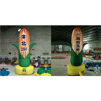 充气玉米气模充气玉米棒模型