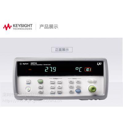 Keysight/是德科技 数据采集器34972A (原安捷伦)