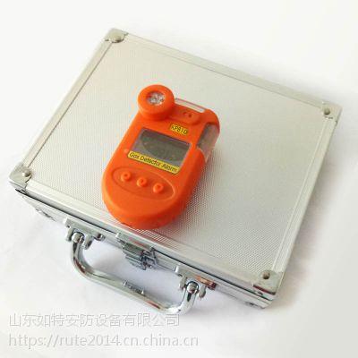 山东如特隧道瓦斯气体浓度超标检测仪 便携款瓦斯报警仪