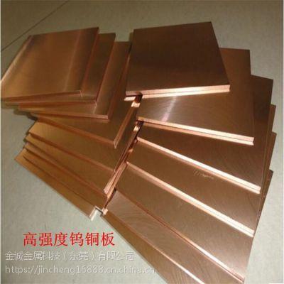 W70钨铜棒 钨铜合金板 电极铜 耐磨不损工 高硬度耐磨 可分?1~200mm
