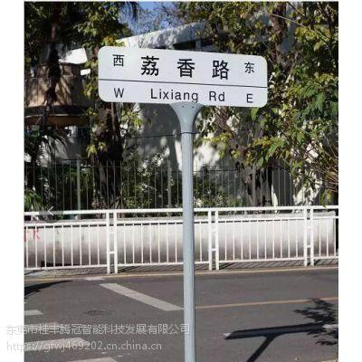 深圳一套独立式路牌规格、交通指示牌多少钱?制作厂家在哪