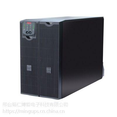 施耐德 APC电源 SURT8000XLICH 8KVA 内置电池标机 UPS不间断电源