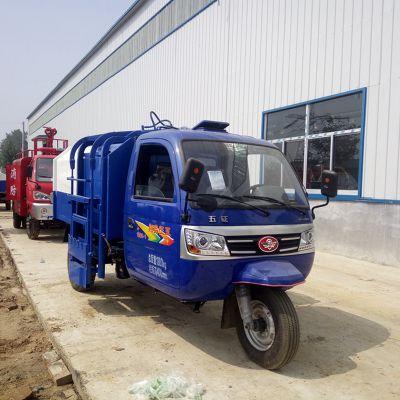 自卸小型压缩式垃圾车 环卫摆臂式垃圾车 密封式垃圾车 价格