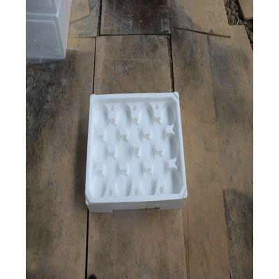 泡沫包装箱-芜湖泡沫包装-南京嘉宏包装(查看)