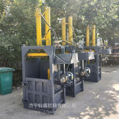 科博机械铝锅铁皮壶压扁机 大吨位废纸液压打包机 油桶压扁机