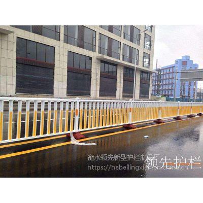 道路护栏A河北中间道路护栏直销|河北栏杆