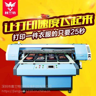 普兰特大型服装印花机 T恤打印机 白墨印花机 数码直喷机