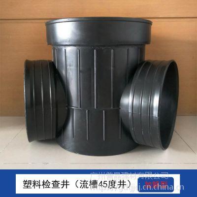 肇庆厂家直销 塑料检查井450*300A 草坪井盖 HDPE检查井井筒