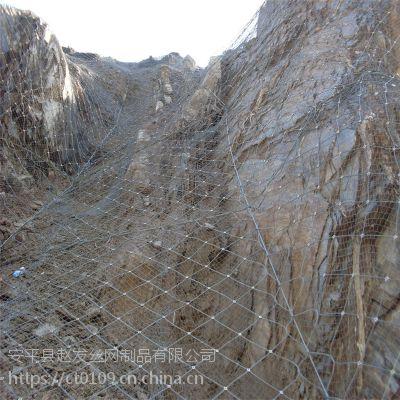 高强度钢丝绳网.高速路边坡防护网.钢丝边坡防护网厂家