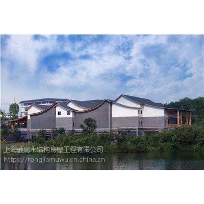 融嘉供 大型木结构会所建筑 大型木结构会所建筑销售
