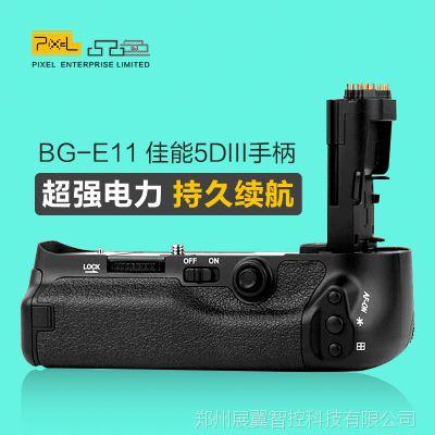 品色BG-E11 单反手柄 佳能5D3 5DIII 5DS 5DSR 相机手柄电池盒