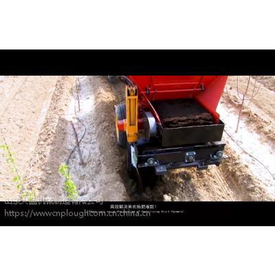 开沟施肥机、有机肥撒肥机