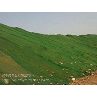 三针绿色防尘网@河北三针绿色防尘网厂家供应