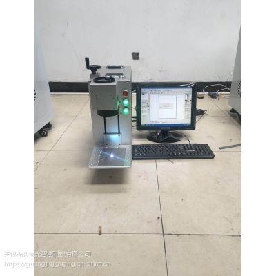 宜兴市蓝牙耳机激光刻字机 常州玻璃便捷式激光刻字机 镭射机找光久激光专注激光15年值得信赖