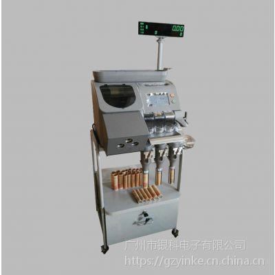 供应银行硬币机银科CQF600硬币清分包装一体机