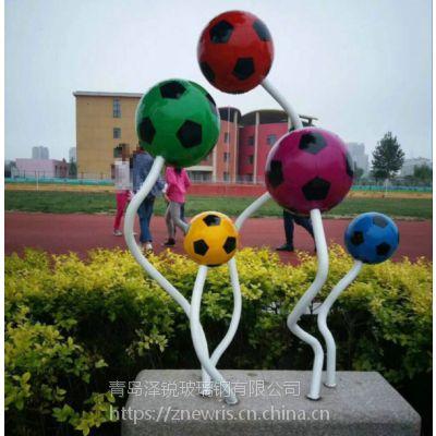不锈钢校园主题雕塑 不锈钢足球造型雕塑
