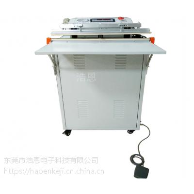 浩恩厂家直销600外抽式真空包装机电子产品真空包装机