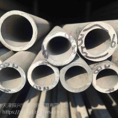 临沂316L不锈钢管价格优惠