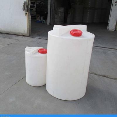 出厂价供应渝北1000L塑料搅拌桶 耐冲击易清洗