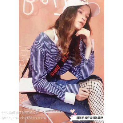 米祖时尚女装大量新款到货/厂家尾单一手货源直供