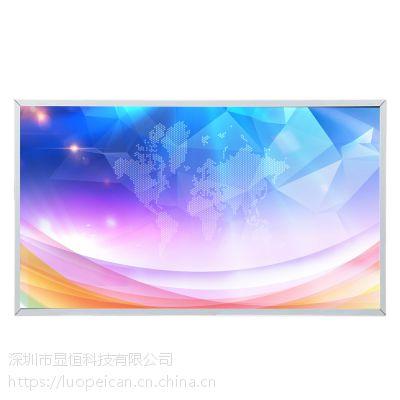 群创 M270HGE-L30 全视角液晶屏 工业显示屏 LCD原装TFT液晶屏