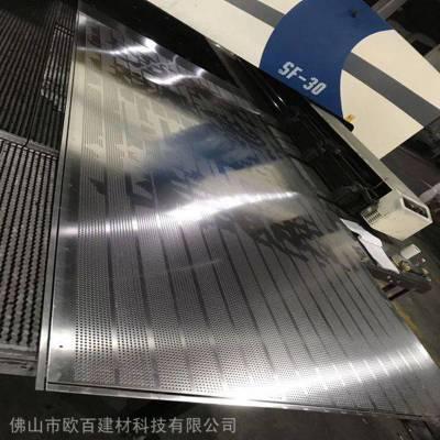 幕墙主体 冲孔铝单板价格 铝单板厂家