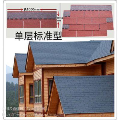 云南海洋蓝马赛克沥青瓦和轻钢别墅屋面很相配
