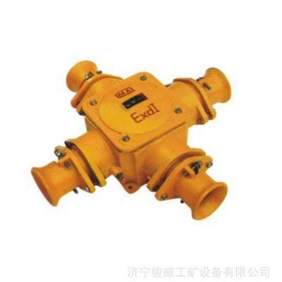 BHG2-400/10-3高压防爆接线盒两通三通10KV高压电缆连接器