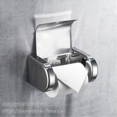 厂家直供不锈钢小卷纸盒304,不锈钢厕所纸架,防水防尘厕所纸架,全国包邮