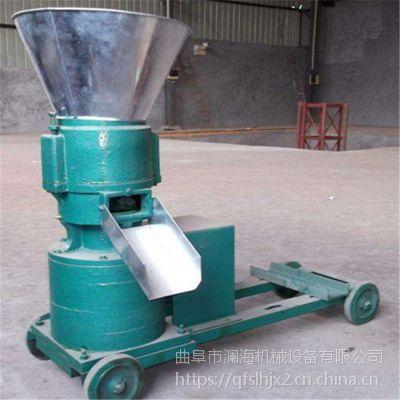 麦麸压制饲料颗粒机 小型造粒机 厂家直销