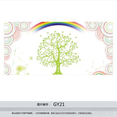 签名挂图贴画公益贴纸喷绘墙许愿树心愿树许愿墙小时gy2124订做昆明v挂图海报图片