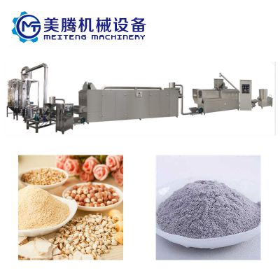 杂粮粉五谷粗粮粉生产线营养粉设备美腾