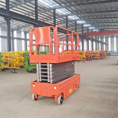 工厂直销GTJZ自行式升降机 升高12米移动式升降机 高空作业车