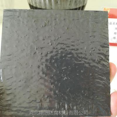 翔源碳化硅杂化聚合物烟道内壁防腐耐磨涂料