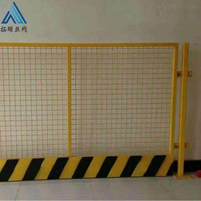 工地基坑黄色围栏 网片基坑护栏网
